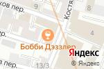 Схема проезда до компании Спец-транс в Москве