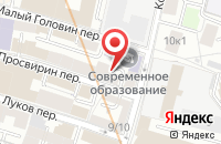 Схема проезда до компании Красная Пресня в Москве