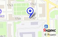 Схема проезда до компании АЛЬТИМА-КОНСАЛТ КОМПАНИЯ в Москве