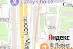 Схема проезда до компании Verona в Москве