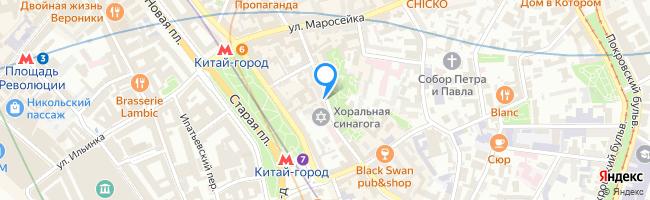 Большой Спасоглинищевский переулок