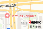Схема проезда до компании Давай Лайма в Москве