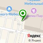 Местоположение компании Vipgiro