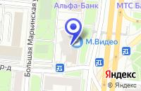 Схема проезда до компании МАГАЗИН БЫТОВОЙ ТЕХНИКИ М. ВИДЕО в Москве