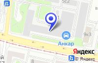 Схема проезда до компании АВТОСЕРВИСНОЕ ПРЕДПРИЯТИЕ ВЕГА-СЕРВИС в Москве