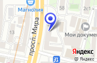 Схема проезда до компании ХУДОЖЕСТВЕННАЯ МАСТЕРСКАЯ АЗБУКА СТИЛЯ в Москве