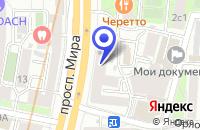 Схема проезда до компании КОПИ-ЦЕНТР в Москве