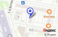 Схема проезда до компании ПТФ ИНТЕКС ПОЛЮС в Москве