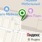 Местоположение компании XStore