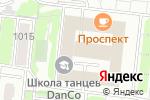 Схема проезда до компании Глобальный Сервис в Москве