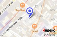 Схема проезда до компании КОНСАЛТИНГОВАЯ КОМПАНИЯ РУСИНФОРМ КОНСАЛТИНГ в Москве