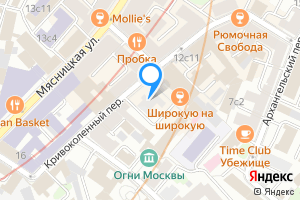 Снять комнату в семикомнатной квартире в Москве м. Чистые пруды, Кривоколенный переулок, 10с1