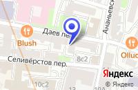 Схема проезда до компании ОДС № 2 в Москве