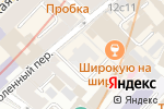Схема проезда до компании Global Viza в Москве