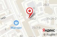 Схема проезда до компании Ми-Фи-Бу в Москве