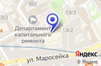 Схема проезда до компании 1-Я НАЛОГОВАЯ КОНСУЛЬТАЦИЯ в Москве