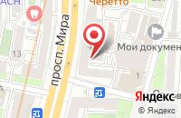 Схема проезда до компании Алема в Москве