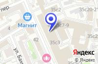 Схема проезда до компании КОНСАЛТИНГОВАЯ ГРУППА ТЕРМИКА в Москве