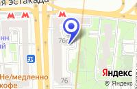 Схема проезда до компании АКБ МЕНЕДЖЕР КОММАПОЭМБАНК в Москве