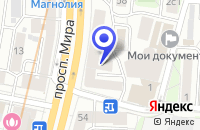 Схема проезда до компании ЕВРОМИКС в Москве