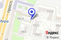 Схема проезда до компании ОБУВНОЙ МАГАЗИН СТРИНК в Москве