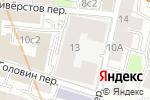 Схема проезда до компании Bona Print в Москве