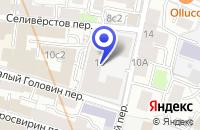 Схема проезда до компании ИНФОРМАЦИОННОЕ АГЕНТСТВО СИСТЕМА МАСС-МЕДИА в Москве