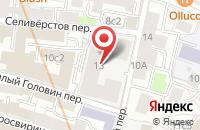 Схема проезда до компании Новалис в Москве