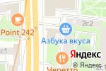 Схема проезда до компании HousePainter в Москве