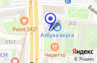 Схема проезда до компании ПРЕДСТАВИТЕЛЬСТВО В МОСКВЕ АКБ БАНКТУРНАЛЕМ в Москве