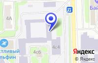 Схема проезда до компании АВТОСЕРВИСНОЕ ПРЕДПРИЯТИЕ РОСТОКИНО-ЛАДА в Москве