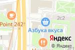 Схема проезда до компании ABC Tours Russia в Москве