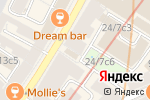 Схема проезда до компании Coffeеshop Company в Москве