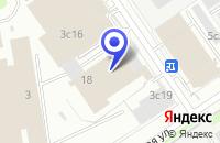 Схема проезда до компании СТО ТРИТОН в Москве