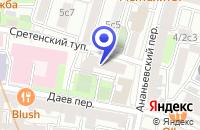 Схема проезда до компании ТФ ДАЕВ СТУДИО в Москве