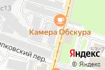 Схема проезда до компании Евромедпрестиж в Москве