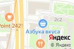 Схема проезда до компании Intelligentzia в Москве
