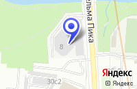 Схема проезда до компании АВТОСЕРВИСНОЕ ПРЕДПРИЯТИЕ КАЛАБРИЯ в Москве