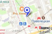 Схема проезда до компании ЗООМАГАЗИН СЛАВЯНСКИЙ ФАКТОР в Москве