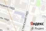 Схема проезда до компании Современное образование в Москве