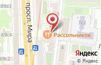 Схема проезда до компании Браво в Москве