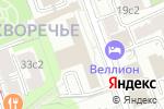 Схема проезда до компании Управление регулирования землепользования в Центральном административном округе в Москве
