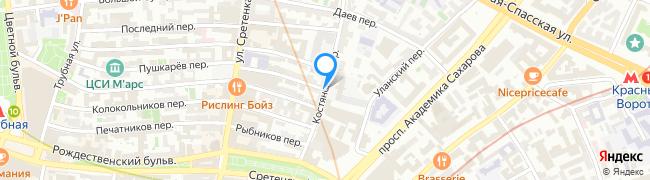 Костянский переулок