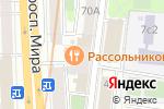 Схема проезда до компании 11 Centov в Москве