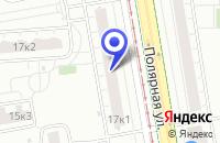 Схема проезда до компании АПТЕКА НА ПОЛЯРНОЙ в Москве