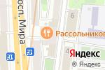 Схема проезда до компании Lakestone в Москве