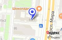 Схема проезда до компании НИИТЕПЛОПРИБОР в Москве