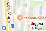 Схема проезда до компании Строй ключ в Москве