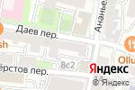 Схема проезда до компании Русана в Москве
