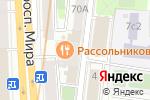 Схема проезда до компании Ньокки в Москве